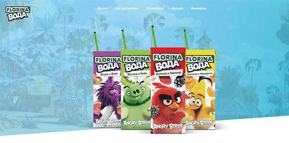 Florina Angry Birds