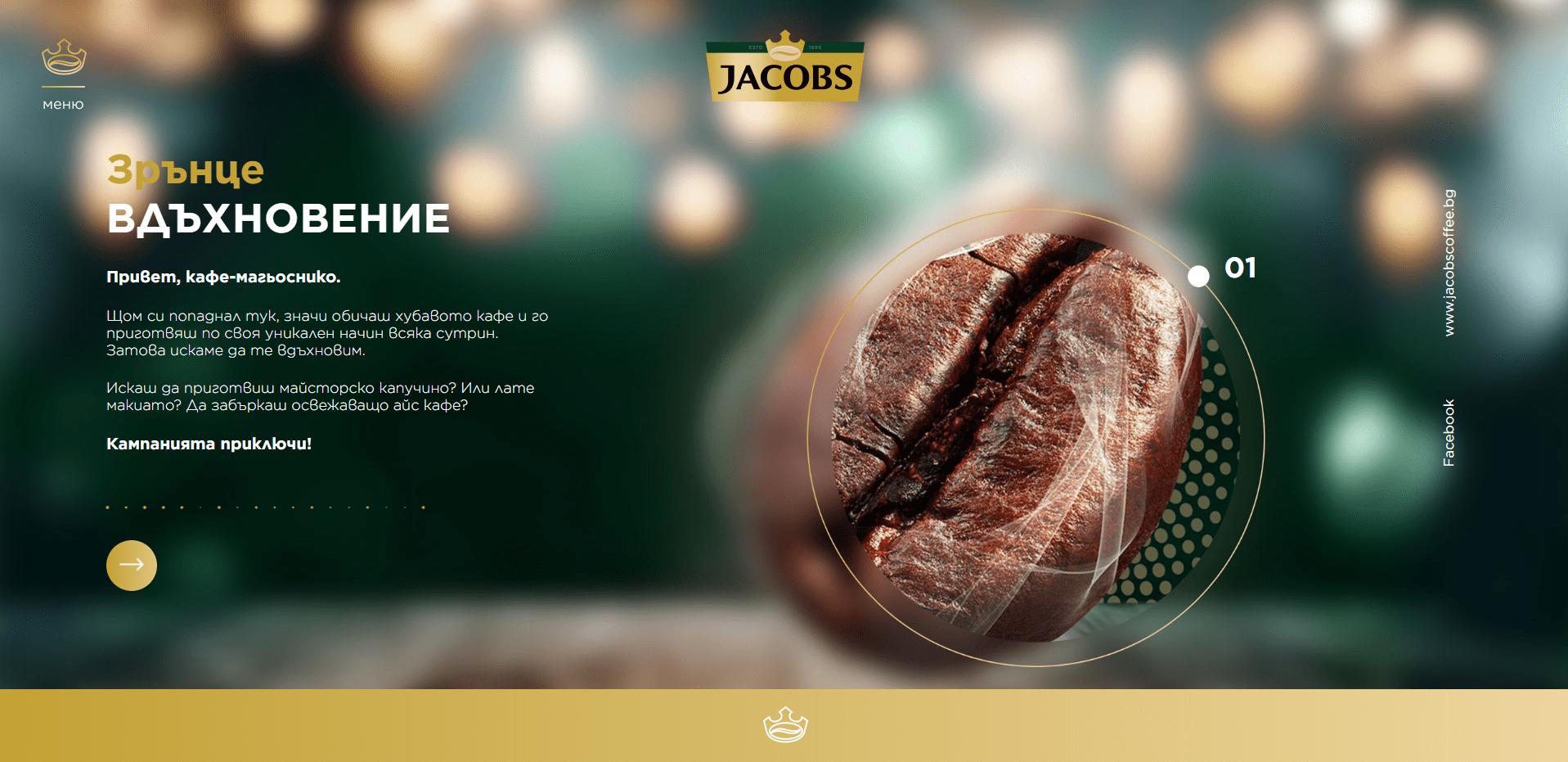 Jacobs Coffee Magic