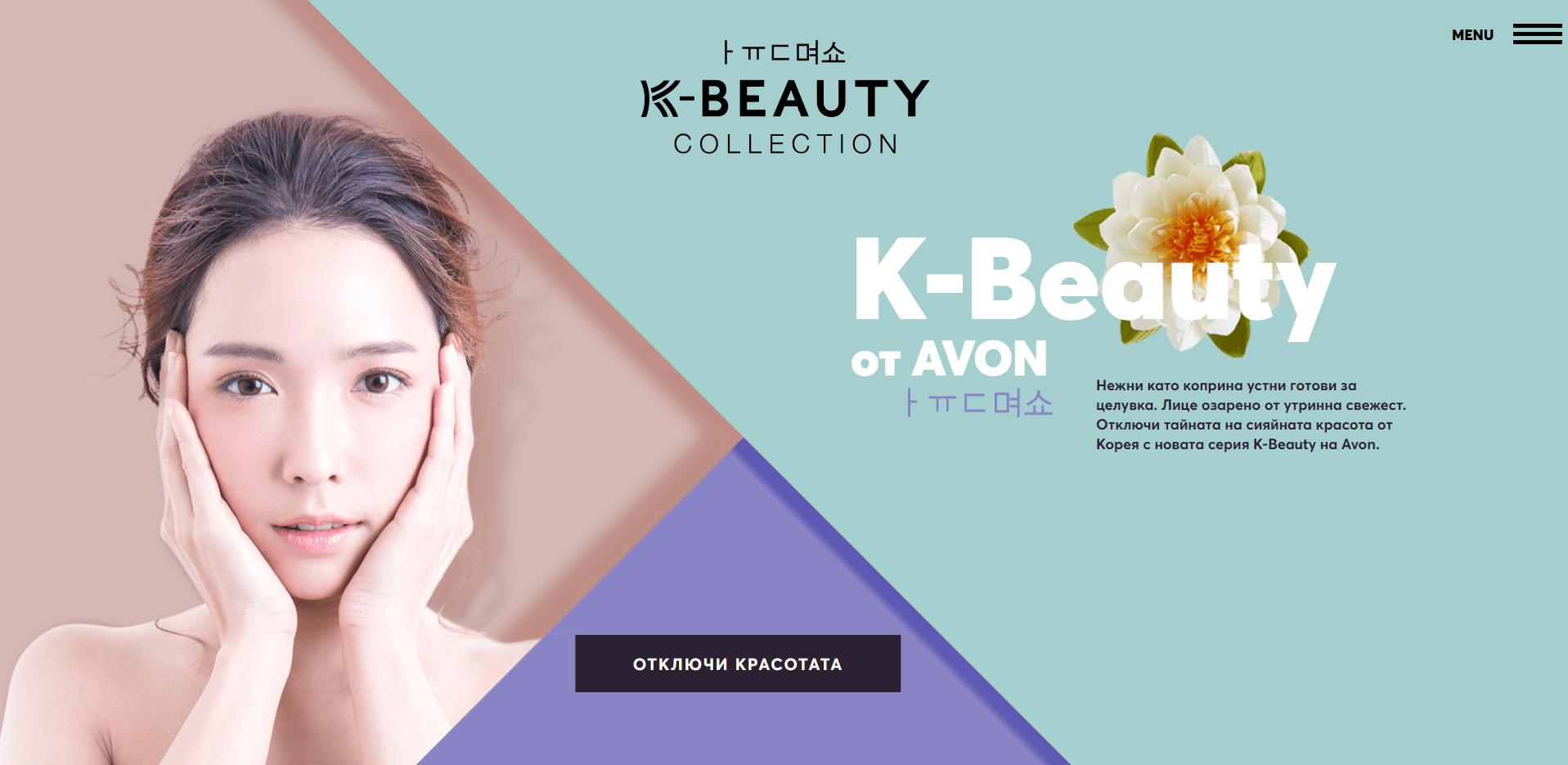 AVON K-Beauty