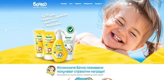 Bochko Promo